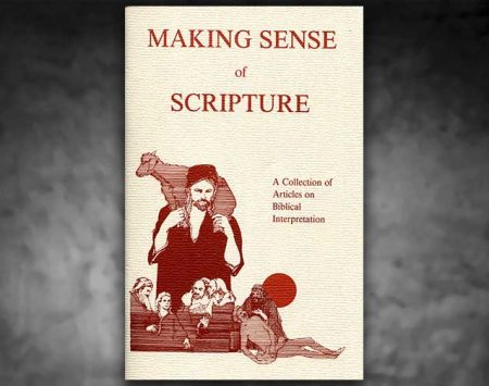 product-image-making-sense-of-scripture