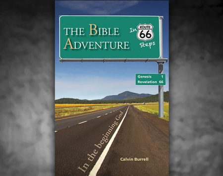 product-images-the-bible-adventure